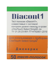 Тест полоски Диаконт1 №50 (Diacont1 Для глюкометров OneTouch Select, Simple)