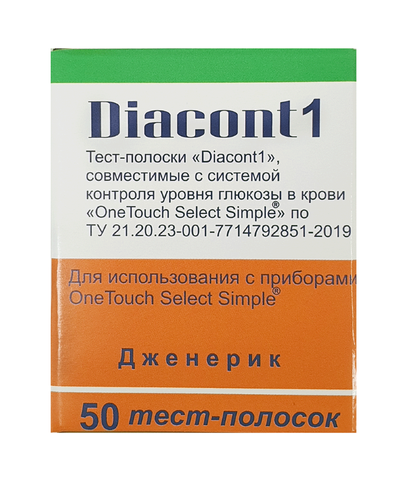 Тест-полоски Диаконт 1  №50 (Diacont 1 для глюкометров: OneTouch Select, Simple)